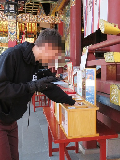 祐徳神社6